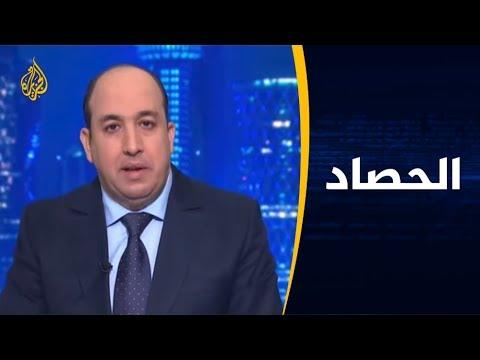 الحصاد- دلالات عودة التوتر بين طهران وواشنطن  - نشر قبل 7 ساعة
