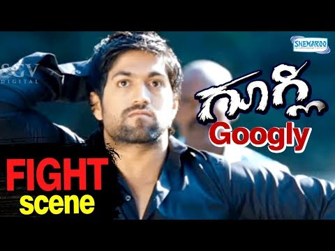 Yash Fight Scene |Revenge Attack On Yash |Googly Movie Fight Scenes | Rocking Star Yash Fight Scenes