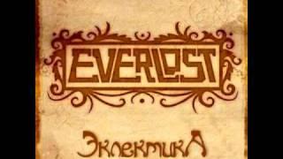 Everlost В Эту Ночь