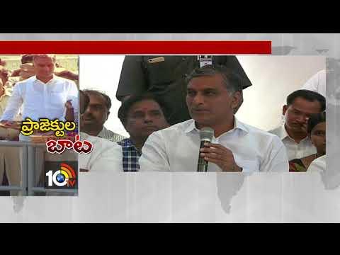 Minister Harish Rao Water Released from Nagarjuna Sagar left Canal   Full Video   TS   10TV