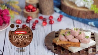 Cranberry Peda Britannia Dessert Carnival Quick & Easy Indian Sweet Recipe क्रैनबेरी पेड़ा मिठाई