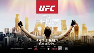 UFC Beijing Results, Wrap Up, More: Francis Ngannou TKOs Curtis Blaydes Highlights Video Review