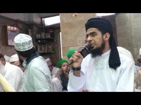 11/5/17 Sar Hai Kham Hath Mera Utha Hai Munajat By Hafiz Bilal Qadri