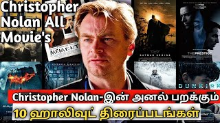 5+5 Best Christopher Nolan Movies And Facts in Tamil