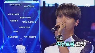 "90-liner VIXX's N sings ""Back To You Again"" till the end - Ep. 28"