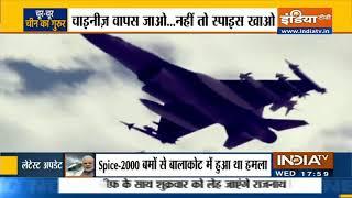 चीन के साथ बढ़ते तनाव के बीच भारत खरीदेगा स्पाइस-2000 बम | Special Report