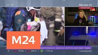 Спецборт с младенцем, спасенным в Магнитогорске, летит в Москву - Москва 24