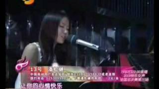 Pan Hongyue 潘虹樾 - 一首简单的歌 A simple song Mp3