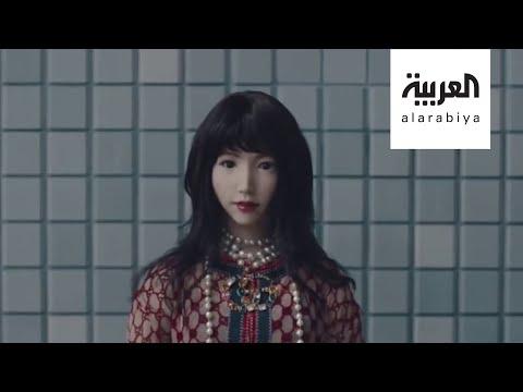 صباح العربية | إيريكا أول روبوت بطلة في فيلم سينمائي  - 10:57-2020 / 8 / 3