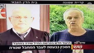 אילן כץ עו״ד של אלאור עזריה עוזב את השידור בעקבות מתקפת רוני דניאל ועודד בן עמי