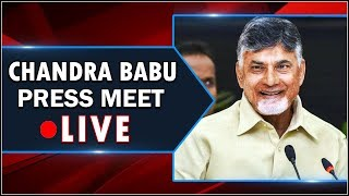 Chandrababu Naidu Press Meet LIVE | Mangalagiri | Telugu Trending