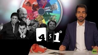 451 Grad || Eine Alternative für Merkel || 14