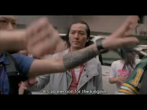 Once a Gangster Trailer / 飛砂風中轉