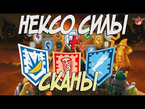 «Лего Нексо Найтс Смотреть Мультик На Русском 8 Серия» — 1992