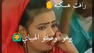 حاله واتساب محمد النصري النسائم
