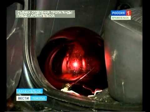В Архангельске задержан житель, укравший ёлочный шар с главной ёлки. смотреть онлайн