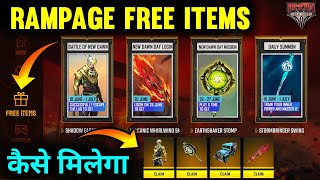 RAMPAGE  EVENT ALL FREE ITEMS -para SAMSUNG,A3,A5,A6,A7,J2,J5,J7,S5,S6,S7,S9,A10,A20,A30,A50 screenshot 5