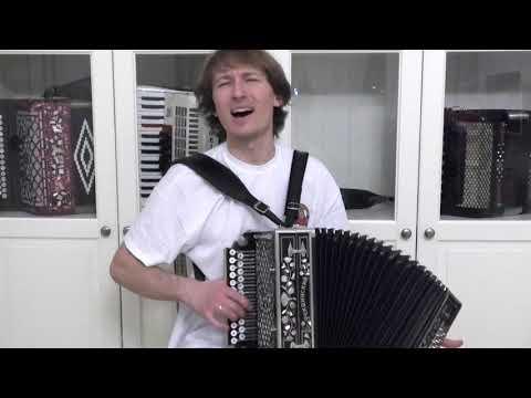 Горьковская гармонь Павла