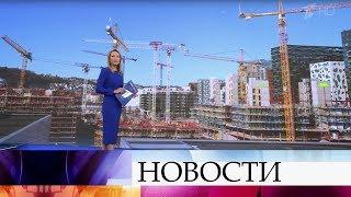 Выпуск новостей в 15:00 от 10.10.2019