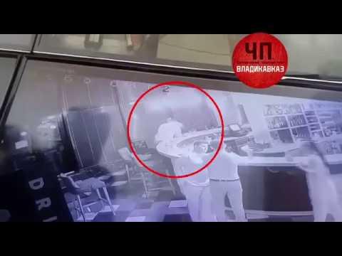 Массовая драка произошла в одном из ресторанов Владикавказа и попала на видео, 21.06.2018