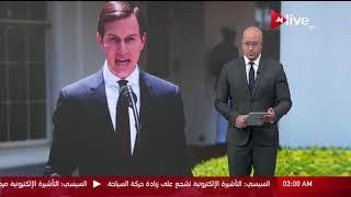 موجز أخبار الثانية صباحا - الاثنين 4 ديسمبر 2017