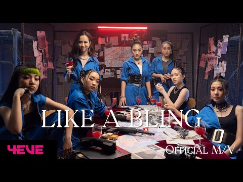 4EVE – LIKE A BLING