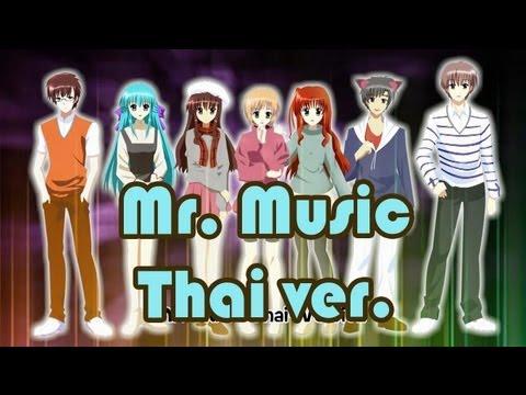 MR. MUSIC Thai ver.