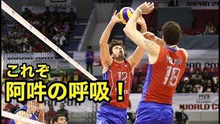 【バレーボール】止められないクイック!セッターとセンターの阿吽の呼吸!【スーパープレイ】Best Quick Attack【Volleyball】