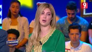 مريم الدباغ : و أنا مسافرة صارت علي حملة من مضيفات الطيران .. و حبوا يسرقولي داري على ال 50 مليار