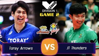 20181201 Toray Arrows vs JT Thunders・GAME 2・Japanese Volleyball League 2018-2019