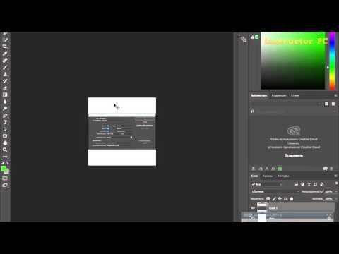 Как изменить или уменьшить размер фото онлайн