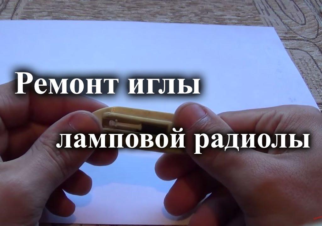 Радиола Урал 114 - YouTube