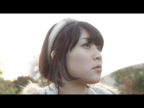黒木渚 -標本箱- 短編映画  「窓」