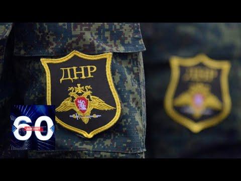 """""""Это уже слишком"""" - ЛНР и ДНР готовятся к ответу на провокации Украины. 60 минут от 21.05.20"""