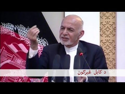 BBC Pashto TV Naray Da Wakht 20 October...