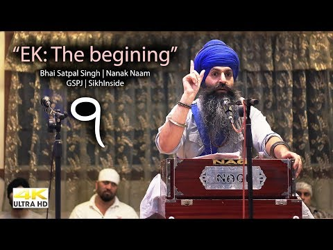 """Ek: The Beginning"" 