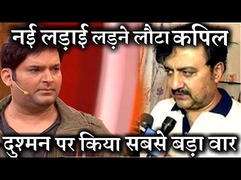 Kapil Sharma Sends LEGAL NOTICE to Vicky Lalwani
