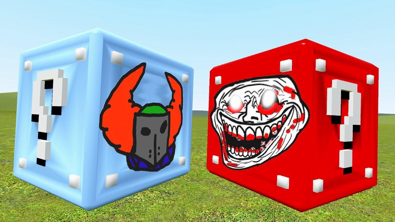 TROLLGE vs MADNESS COMBAT Lucky Blocks! (Garry's Mod)