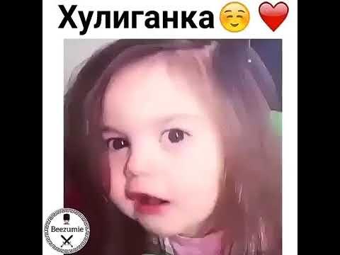 Çox şirin uşaq WhatsApp uçun qisa video