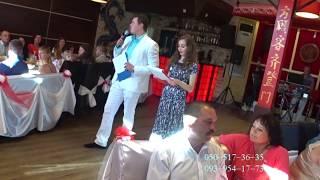 Свадьба в ресторане Харбин-Одесса/Ведущие Татьяна и Александр тел 050-517-36-35