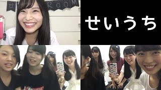 12:35 ユニット名『せいうち』決定の瞬間 福岡 聖菜 (AKB48 チームB) 今...