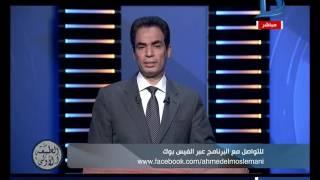 المسلماني: التعليم في مصر يقضي على ذكاء الأطفال.. فيديو