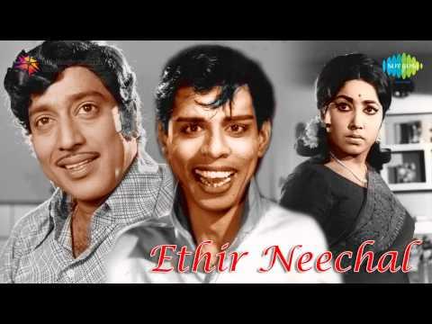 Ethir Neechal | Vetri Vendumaa song