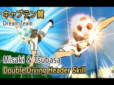 Captain Tsubasa Dream Team - Double Diving Header (Rare Skill)