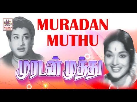 Muradan Muthu Full Movie | Sivaji Ganesan |  முரடன் முத்து