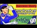 Indigo Airlines Success Story | Rahul Bhatia | India's Largest passenger Airlines (in Hindi)