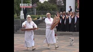 Празднование дня славянской письменности в Чебоксарах