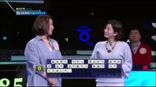 우리말 겨루기 - Woorimal Battle EP506 # 011