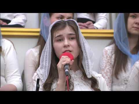Христос мой, как о Тебе молчать? (Не покидай меня) / Песня