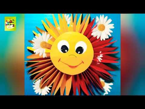 Солнце своими руками для сада детского сада